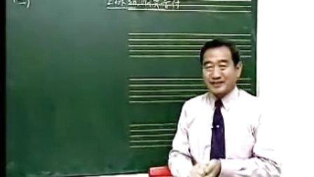 宋大叔讲乐谱23