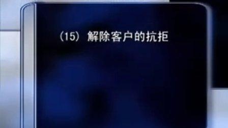 超级口才教练05