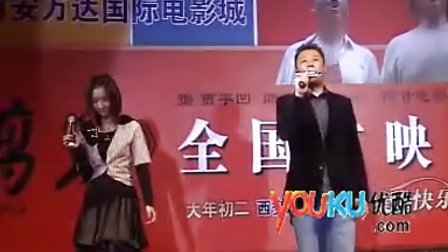 【拍客】郭涛和田原现场演唱高兴主题曲《为什么呢》