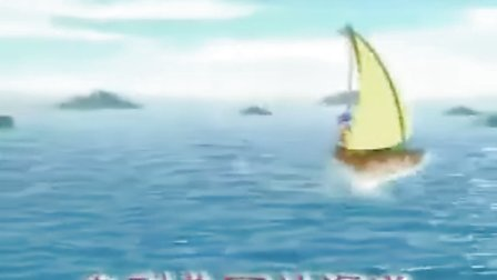 蓝猫歌曲--走向海洋
