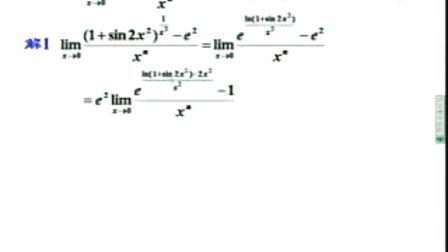 2013新东方数学视频课件全程(新东方数学理工)