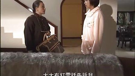 蔷薇之恋 Ep.02