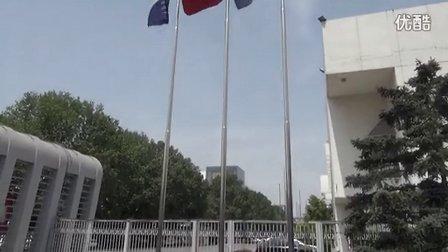 步入北京中国国际展览中心