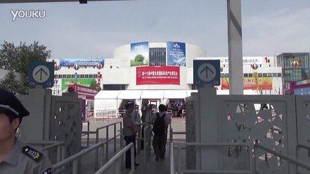 中国北京国际展览中心大门前2