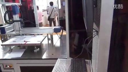 中国北京国际科技博览会2