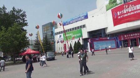 中国北京国际展览中心大门