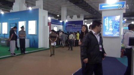 第十六届中国北京国际科技产业博览会---1