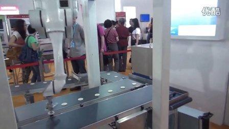 中国北京国际科技博览会1