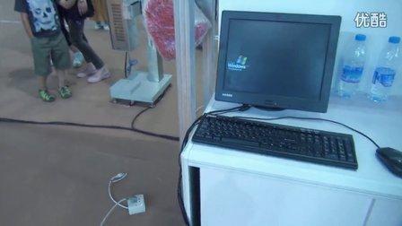 中国北京国际科技博览会4