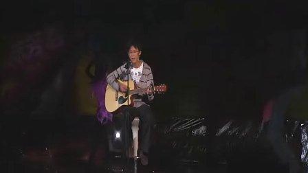 王海现场弹唱原创音乐《不见》