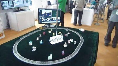 中国北京国际科技博览会5