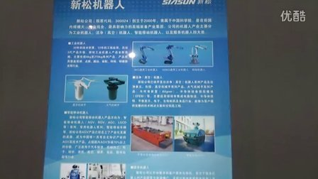 中国北京国际科技博览会7
