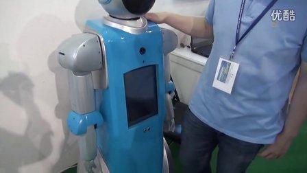 中国北京国际科技博览会6