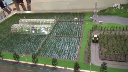 中国北京国际科技博览会8