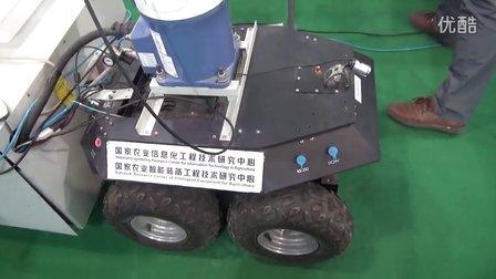 中国北京国际科技博览会9