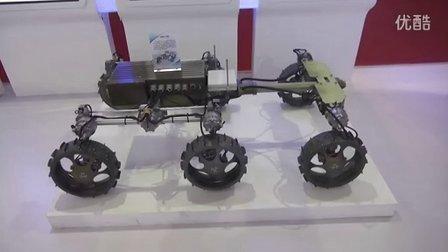中国北京国际科技博览会11