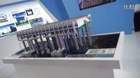 中国北京国际科技博览会12