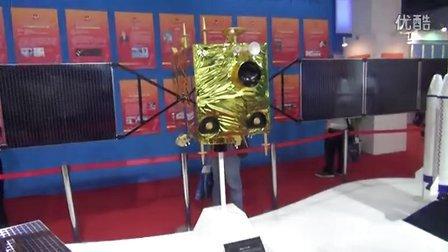 中国北京国际科技博览会14