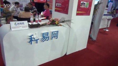 中国北京国际科技博览会13