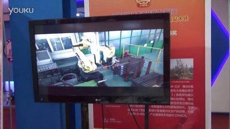 中国北京国际科技博览会15