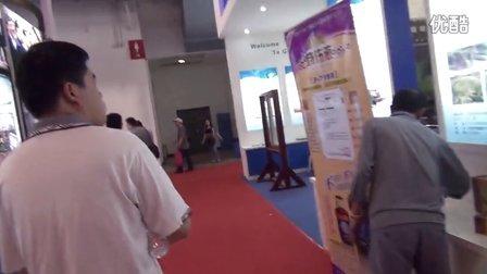 北京科博会28