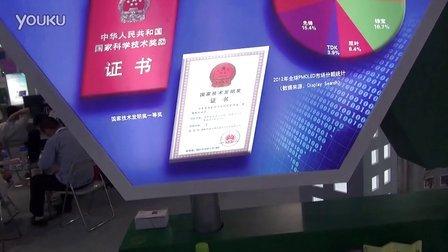 北京科博会40