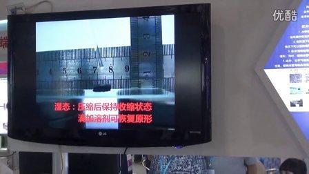 北京科博会43