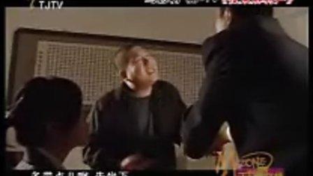 十三香 陈昊 叫卖 相声 TV 夜来麻将声 马志明