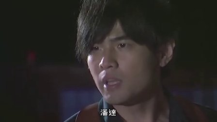 (电影) 熊猫人之神探李奥  BD高清