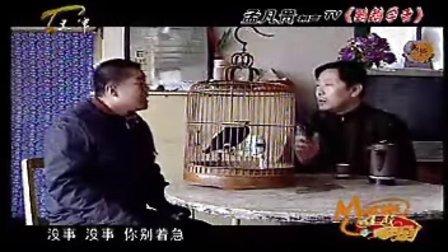 陈昊 十三香  综艺娱乐 相声 孟凡贵 鹦鹉学舌