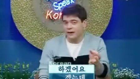 【韩语课堂】Let's Speak Korean 新版 222