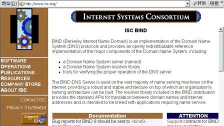 Linux系统管理-31.DNS服务器的配置和管理part1