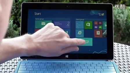 Surface 2广告
