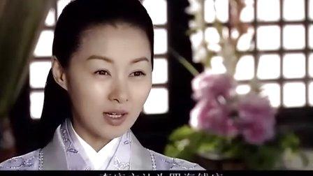 包青天之通判劫04.rmvb