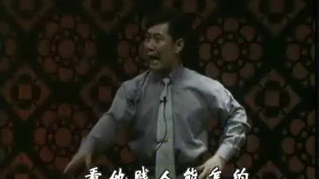 晋剧名家名段之打金枝(陈红郑强)