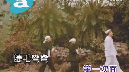 王心凌 - 红心凌 2008新歌精选 专辑