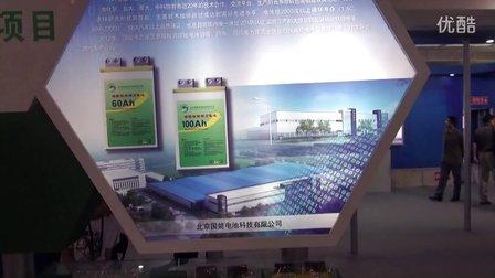 北京科博会46