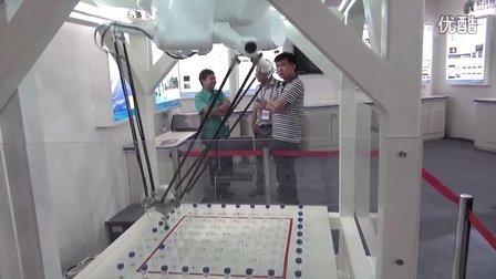 北京科博会56