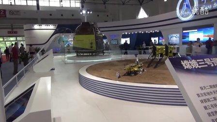 北京科博会57