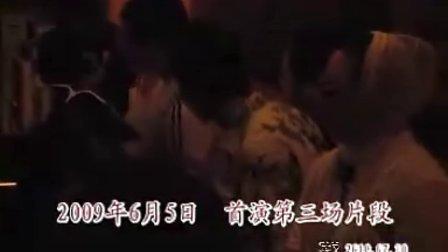 """[拍客]精彩视频:""""戏剧之花""""系列之七 郑文凯:做好自己想做的事情"""