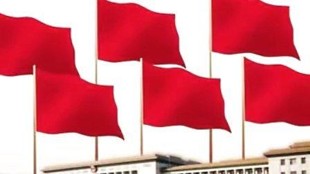 全国政协十一届二次会议12日闭幕
