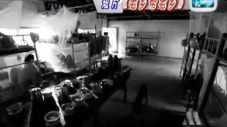顾长卫王宝强演艾滋病宣传片《老乡帮老乡》,获最佳贡献奖
