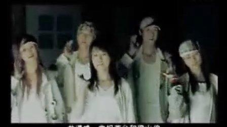 王蓉,爸爸妈妈