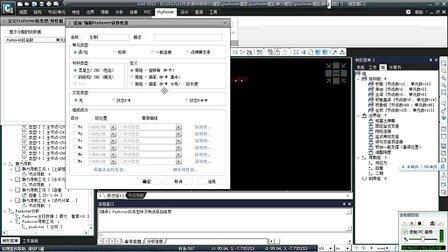 2012.12.14抗震(pushover 选波)