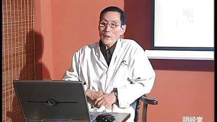 明经堂纪晓平专家讲座——九种体质养生:血瘀体质