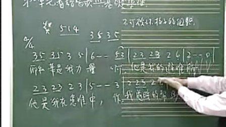 宋大叔讲乐谱16