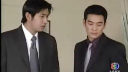 【Wai Rai Yod Ruk—Y-Rai Yod Ruk 恶魔的宠儿(暂译)】泰语无字幕10