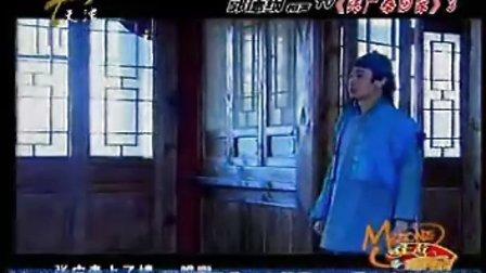 郭德纲 张广泰回家3 陈昊 相声 TV