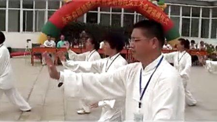 永年曲陌杨班侯太极拳研修院成立仪式