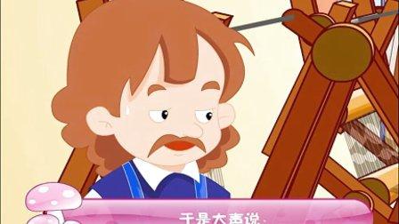 flash儿童童话故事《皇帝的新衣》